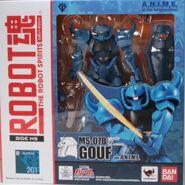 RobotDamashii ms07b p01