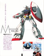 Turn A Gundam The Memory of the First Wind Vol.2 025