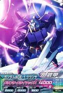 Gundam AGE-1 Glansa Try Age 4