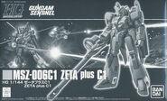 HGUC Ζeta Plus C1