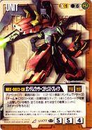 Nrx-0013cb p03 GundamWar