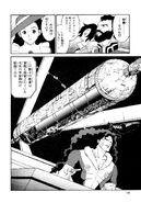 Turn A Gundam v4 I04 168