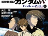 New Mobile Report Gundam Wing Endless Waltz (Novel)