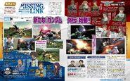 Gundam Gaiden Missing Link Preview Scan
