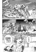 Gundam MS IGLOO 2 The Gravity Front RAW v2 050