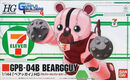 HG Beargguy 7-Eleven Color