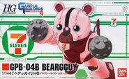 HG Beargguy 7-Eleven Color