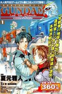 Mobile Suit Gundam-Lost War Chronicles-Manga Cover