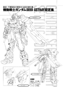 Mobile Suit Gundam SEED Astray Novel RAW v2 229