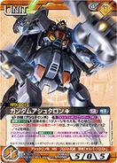 Nrx-0015 GundamNEXA