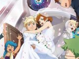 Mobile Suit Gundam AGE Drama CD Wedding Eve