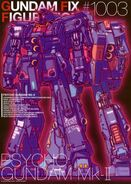 GFF - MRX010 Psyco Gundam MkII MS Mode