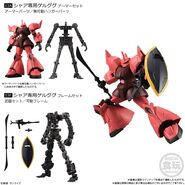 Gelgoog Commander Type (Gunpla) 02