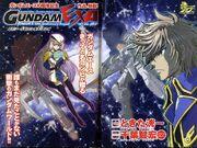 Gundamexa2