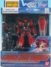 MSiA zgmf-1000a1 LunamariaHawke p01 front
