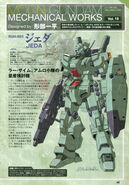 Moon Gundam Mechanical works vol.15 A