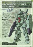 Moon Gundam Mechanical works vol.15 A