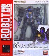 RobotDamashii xm-01-BlackVanguard p01