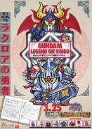 SD Gundam Gaiden Poster