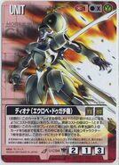 Diona-msg-war-card