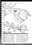 Gundam Cross Born Dust RAW v11 embed0196
