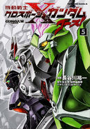 Mobile Suit Crossbone Gundam Ghost Vol. 5