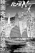 Mobile Suit Gundam Narrative (Manga) Eps 0