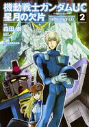 Mobile Suit Gundam Unicorn 'The Truth of E.F.F.' Vol.2