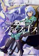 Mobile Suit Gundam Walpurgis Vol.1