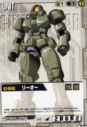 OZ-06MS Leo card