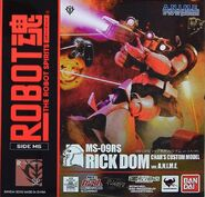 RobotDamashii ms09rs p01