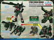 Strike Conrad Gundam