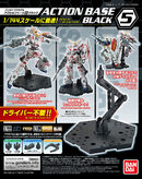 ActionBase5-Black