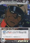 Chara JohnKowen p02 GundamWarNEXA