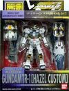 MSiA rx-121-1 HazelCustom Original p01