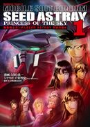 Mobile Suit Gundam SEED ASTRAY Princess of the Sky Vol.1