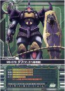 Ms07b-MQuve p02 GundamCardBuilder