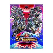 Psp-sd-gundam-g-generation-overworld
