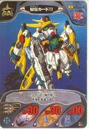 Gundam Combat 4