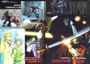 Gundam SEED Destiny Astray PN 15