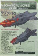 Moon Gundam Mechanical Works Vol 7 A