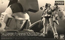 RG Tallgeese (TV Animation Color Ver.)