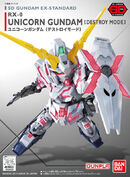 SDEX-UnicornGundam