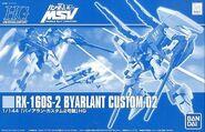 Gunpla HGUC ByCus02 Blue box