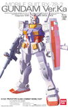 Mg-rx78-ka