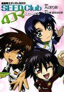 Mobile Suit Gundam SEED Club Yonkoma Cover 1