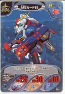 Gundam Combat 25