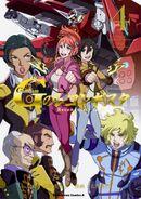 Gundam G's Reconfigysta (4)