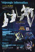 MSZ-009 Fafnir 2