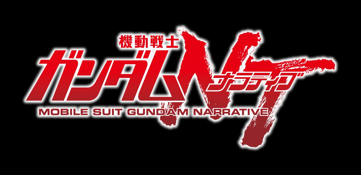 Mobile Suit Gundam Narrative | The Gundam Wiki | FANDOM ... Gundam Wing Deathscythe Hell Wallpaper